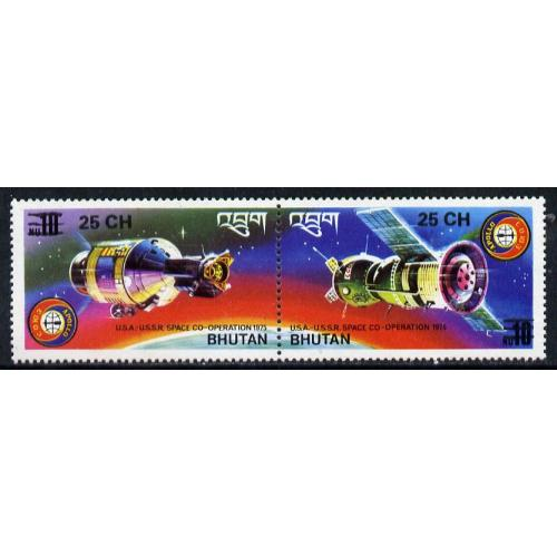 Bhutan 1978 APOLLO-SOYUZ pair  (only2600 produced) mnh