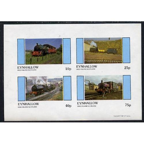 Eynhallow 1981 STEAM LOCOS imperf set of 4 mnh