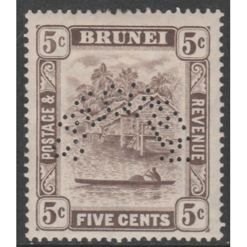 Brunei 1924 5c RIVER SCENE SPECIMEN with VARIETY - only 7 can exist
