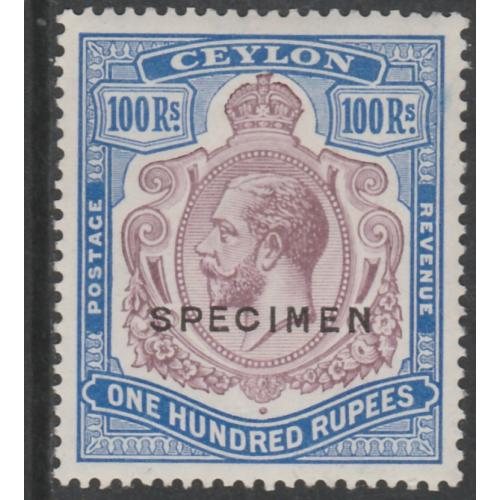 Ceylon 1921 KG5 100r SPECIMEN with VARIETY - only 7 can exist