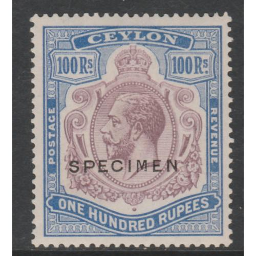 Ceylon 1927 KG5 100r SPECIMEN with VARIETY - only 7 can exist