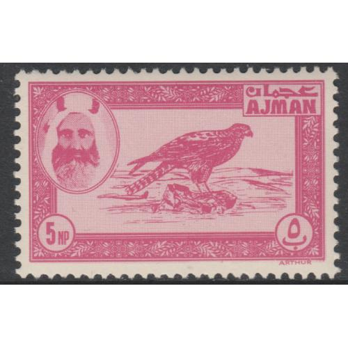 Fujeira 1963 FALCON UNISSUED  ESSAY mnh