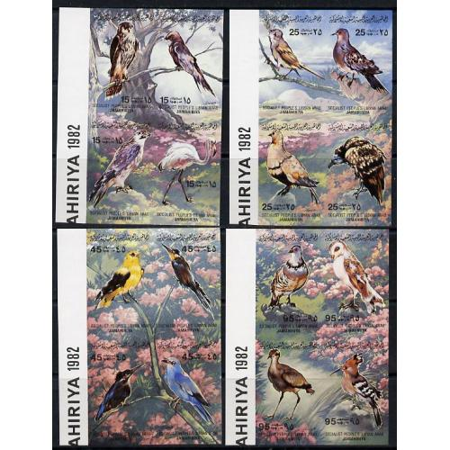 Libya 1982  BIRDS imperf set of 16 mnh 4 se-tenant blocks