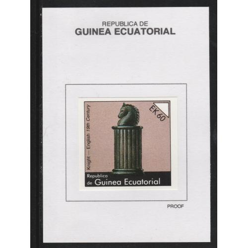 Equatorial Guinea 1976  CHESSMEN 60EK on PROOF CARD