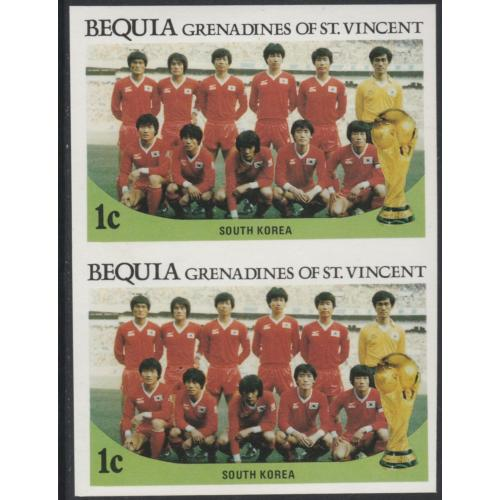 St Vincent Bequia WORLD CUP FOOTBALL  (S Korea) - IMPERF PAIR mnh