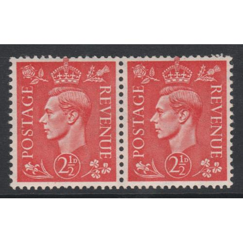 GB 1950 KG6 2.5d DAMAGED S variety coil pair mnh