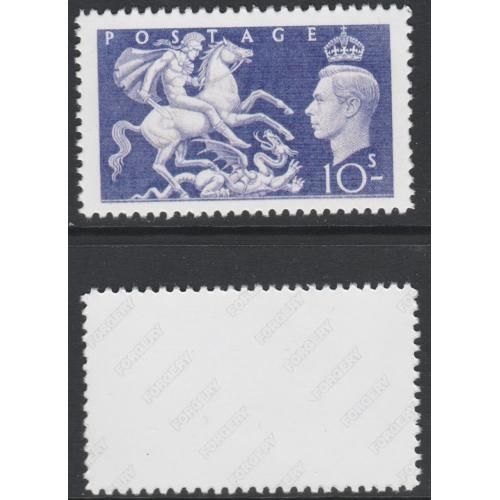 Great Britain 1951 KG6 St GEORGE & DRAGON 10s - Maryland Forgery