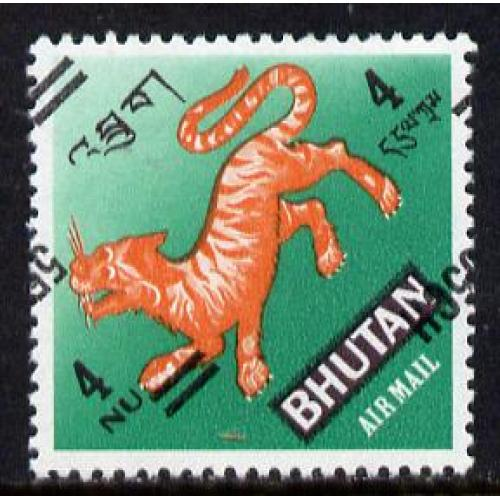Bhutan 1971 TIGER provisional INVERTED SURCHARGE mnh