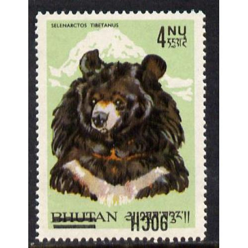 Bhutan 1971 BEAR provisional INVERTED SURCHARGE mnh