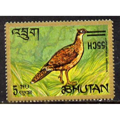 Bhutan 1971 PHEASANT provisional INVERTED SURCHARGE mnh