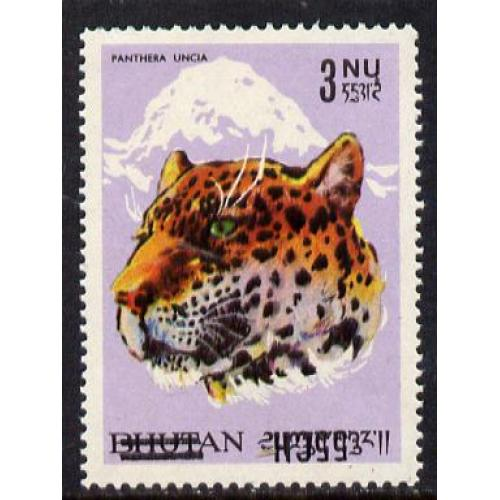 Bhutan 1971 LEOPARD provisional INVERTED SURCHARGE mnh