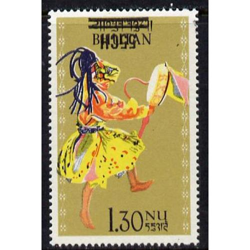 Bhutan 1971 DANCER provisional INVERTED SURCHARGE mnh