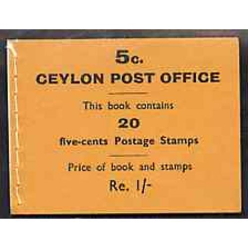 Ceylon 1951 KG6 1r BOOKLET COMPLETE and fine