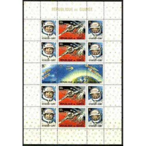 Guinea 1965 RUSSIAN SPACE perf sheet of 15 mnh