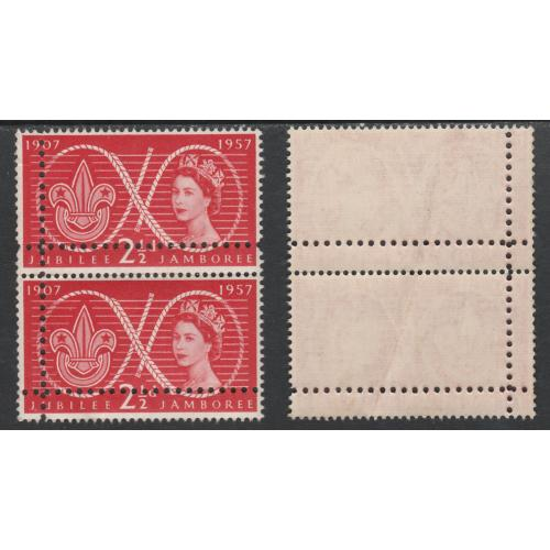 GB 1957 QEII SCOUTS 2.5d pair  DOUBLE  PERFS - FORGERY