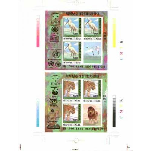 N Korea 1996 WWF CONSERVATION UNION PROOF of M/sheets mnh