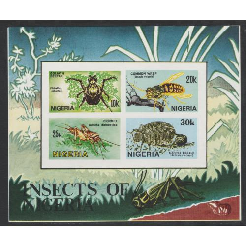 Nigeria 1986  INSECTS m/sheet IMPERF mnh
