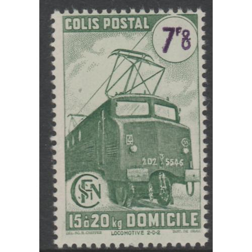 France 1945 SNCF RAILWAY PARCEL - ELECTRIC LOCO 7f8 mnh
