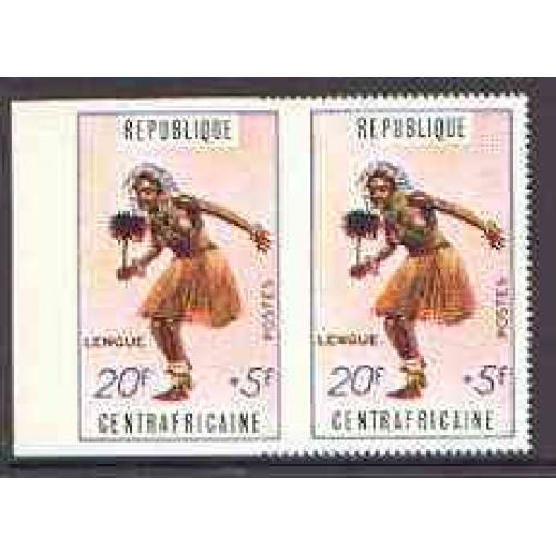Cent African Rep 1971 Dancer horiz pair, one IMPERF mnh