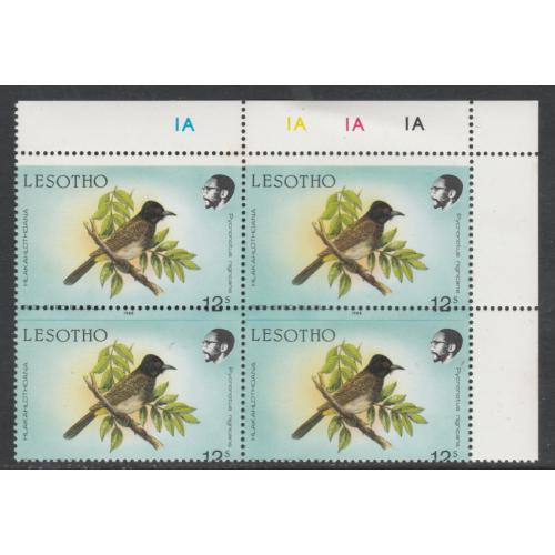Lesotho 1988 BIRDS - RED-EYED BULBIL plate block with PERF SHIFT mnh
