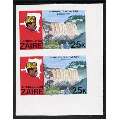 Zaire 1979 RIVER EXN - INZIA FALLS IMPERF PAIR mnh