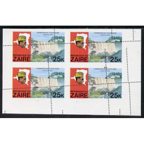 Zaire 1979 RIVER EXN - INZIA FALLS MISPLACED PERFS mnh