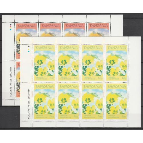 Tanzania 1986 FLOWERS - 1s50 HIBISCUS with RED OMITTED complete sheet of 8 mnh
