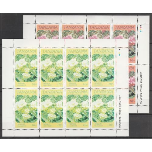 Tanzania 1986 FLOWERS - 10s NERSIUM with RED OMITTED  complete sheet of 8 mnh