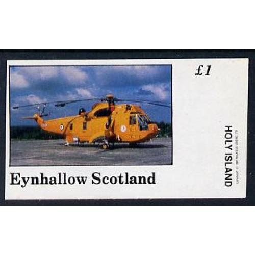 Eynhallow 1982 Helicopters imperf souvenir sheet mnh
