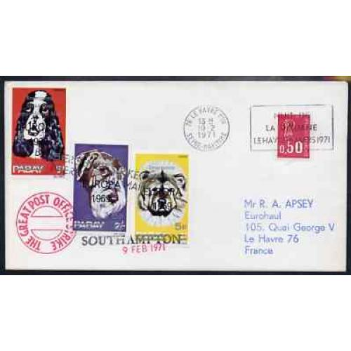GB St Martin 1971 STRIKE COVER to FRANCE