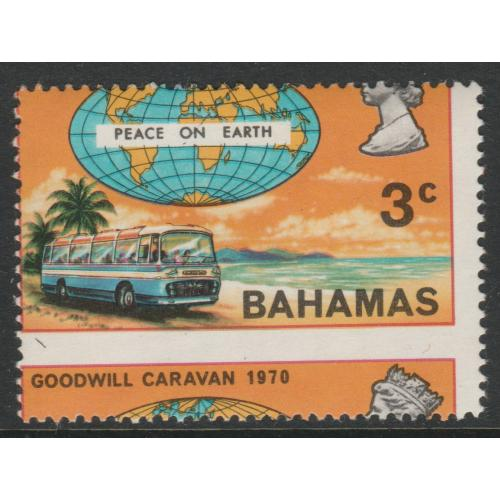 Bahamas 1970 GOODWILL CARAVAN 7mm PERF SHIFT mnh