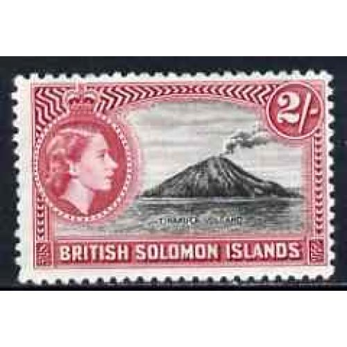 Solomon Is 1956 TINAKULA VOLCANO 2s mnh