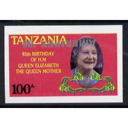 Tanzania 1986 QUEEN MOTHER - AMERIPEX OPT INVERTED mnh