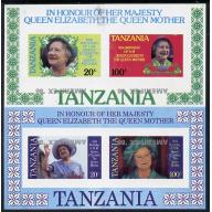 Tanzania 1986 QUEEN MOTHER - m/sheets AMERIPEX OPT INVERTED mnh