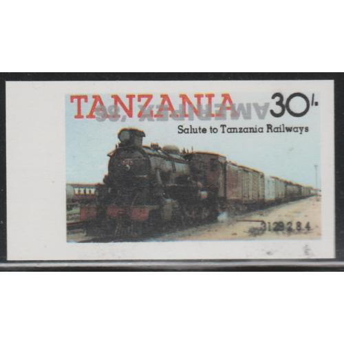 Tanzania 1986 RAILWAYS - AMERIPEX OPT INVERTED mnh