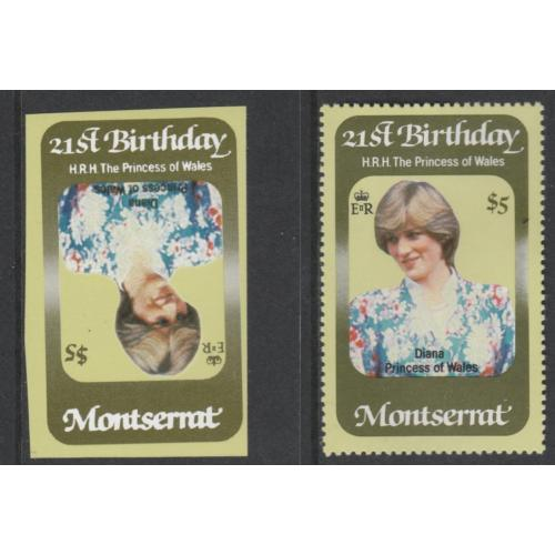 Montserrat 1982 DIANA - IMPERF & INVERTED CENTRE mnh