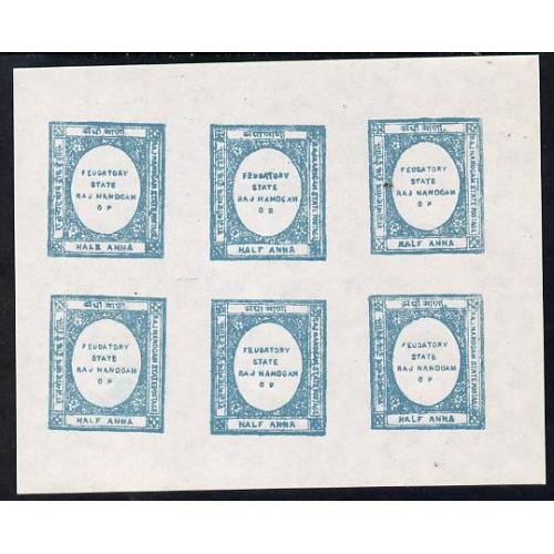 India - Nandgaon 1891  1/2a blue COMPLETE IMPERF SHEET of 6 FORGERY