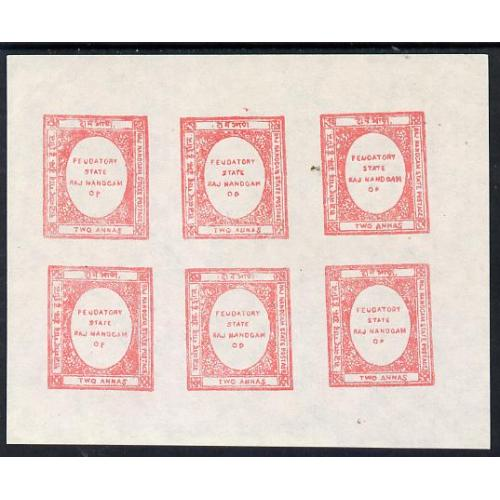 India - Nandgaon 1891  2a rose COMPLETE IMPERF SHEET of 6 FORGERY