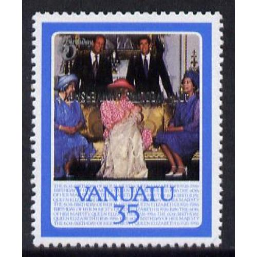 Vanuatu 1987 RUBY WEDDING overprint INVERTED mnh