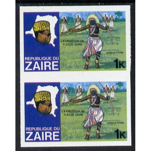 Zaire 1979 RIVER EXN - FNTORE DANCER IMPERF PAIR mnh