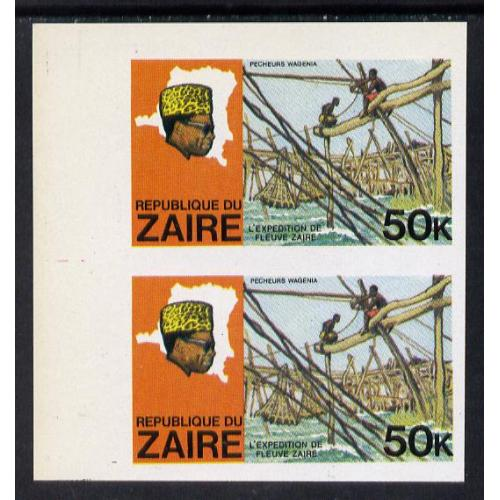 Zaire 1979 RIVER EXN - FISHERMEN IMPERF PAIR mnh