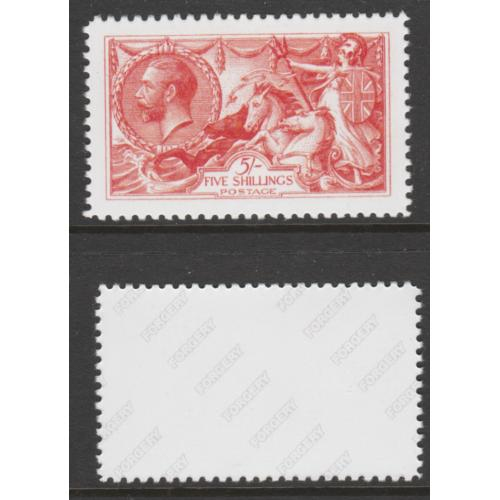 Great Britain 1913-19 KG5 Seahorse 5s carmine - Maryland Forgery