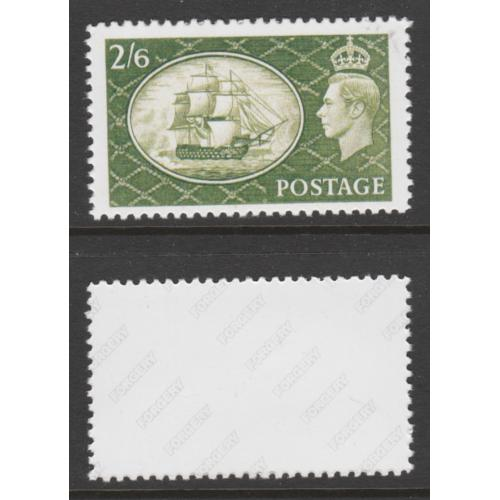 Great Britain 1951 KG6 HMS VICTORY - Maryland Forgery
