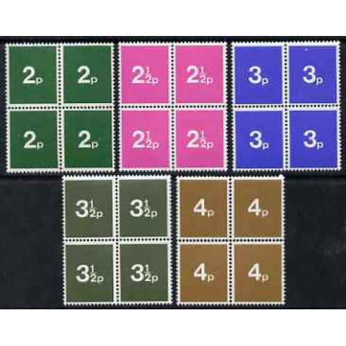 GB 1971 TRAINING SCHOOL STAMPS - set of 5 vals blocks of 4 mnh