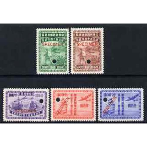 China 1947  50th ANNIVERSARY set of 5 opt'd SPECIMEN mnh ex archives