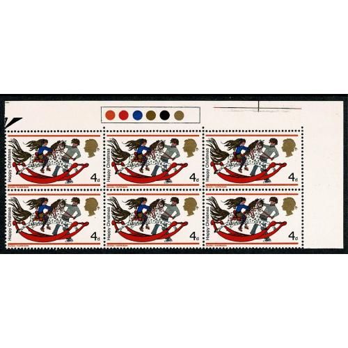 1968 Christmas 4d (Rembrandt). MISSING PHOSPHOR. Traffic light block. SG 775y