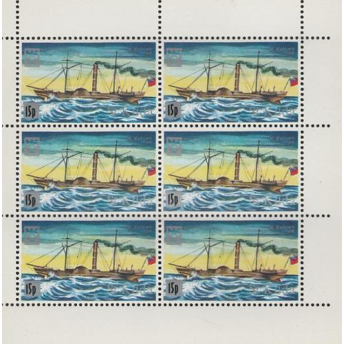 St Kilda 1971 SHIPS THE VULCAN complete perf sheet of 6 mnh