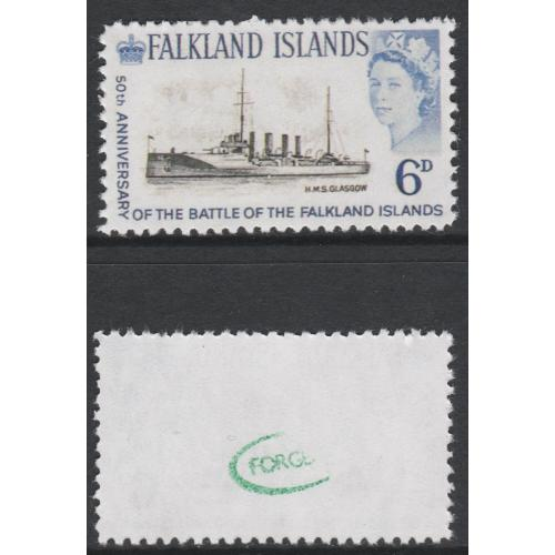 Falkland Is 1964 HMS GLASGOW 6d ERROR  - Maryland Forgery