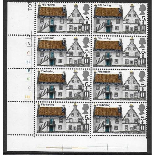 1970 Cottages 5d. Cylinder block MISSING  1s