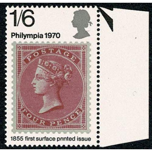 1970 Philympia 1/6. MISSING PHOSPOR with listed constant variety 837y var.